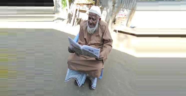 ফজরের নামাজ পড়ায় আমি সুস্থ্য আছি, ১১৯ বছরেও খালি চোখে বই পড়ি