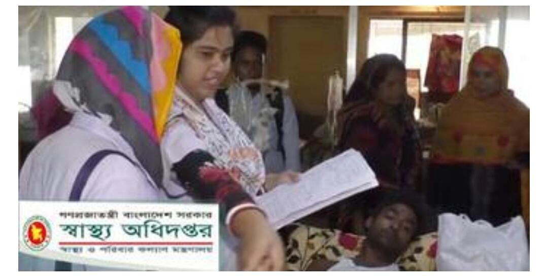 স্বাস্থ্য বিভাগের সবার ঈদের ছুটি বাতিল হচ্ছে!  মনিরুজ্জামান উজ্জ্বল